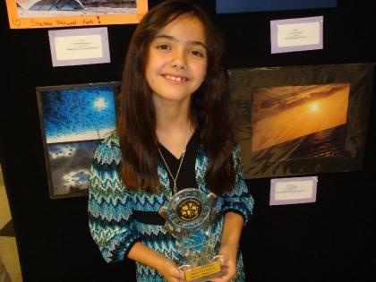 julia-award-2009.jpg